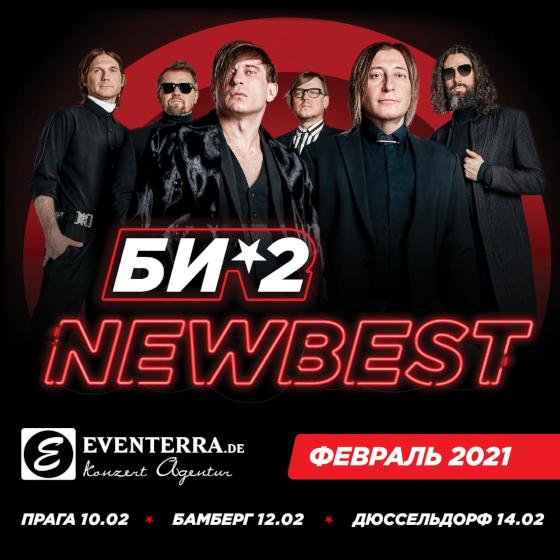 BI-2 <br> NewBest