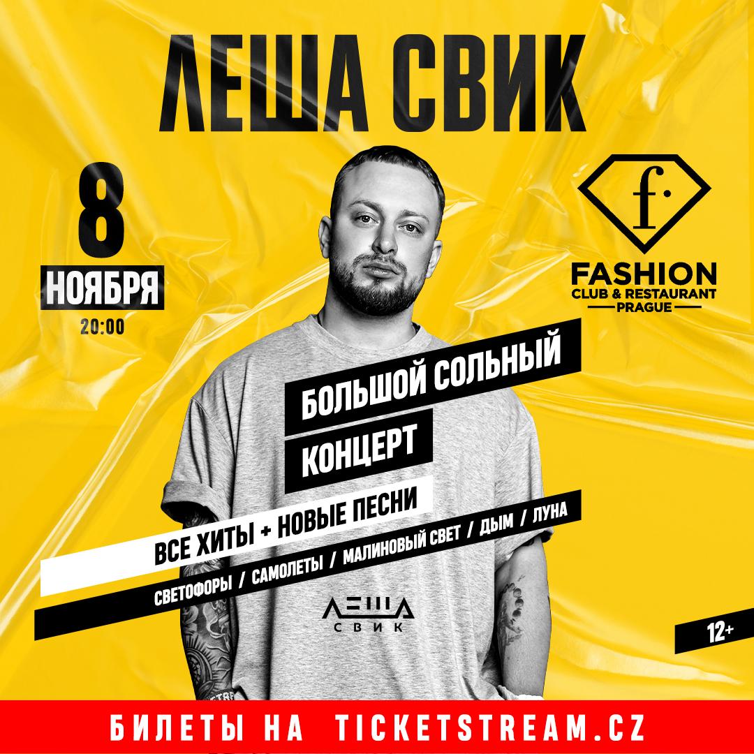 Lesha Svik- Praha -Fashion Club Prague Praha