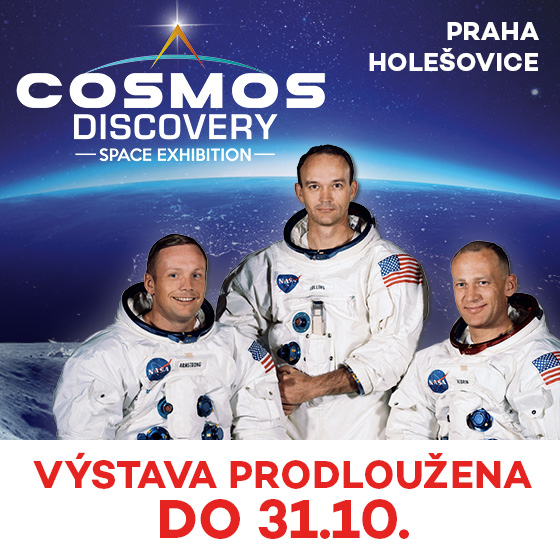 Cosmos Discovery<br>Space exhibition