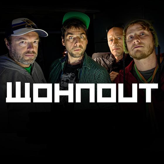 Wohnout<br>Hudební léto Hracholusky