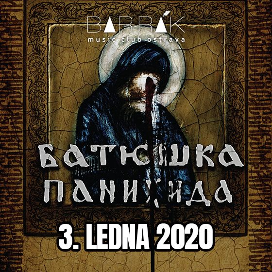 Batushka <br> Real one