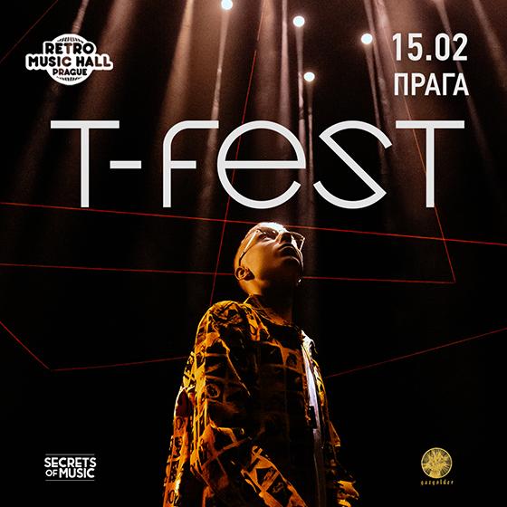 T-Fest in Prague