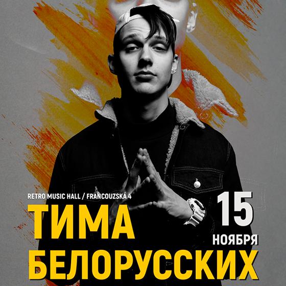 Tima Belorusskix in Prague