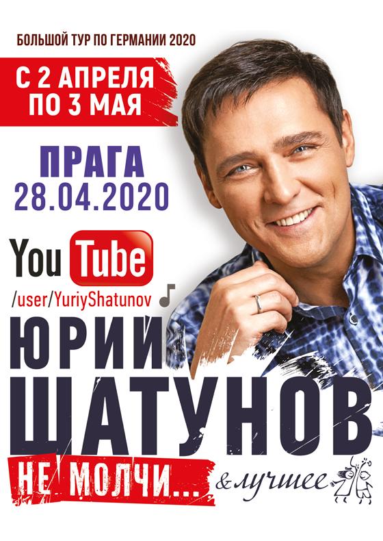 Yuriy Shatunov