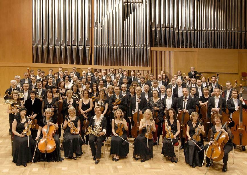 Janáčova Filharmonie Ostrava